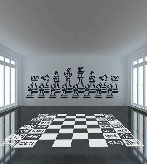 Vinilos decorativos ajedrez vinilos decorativos for Vinilos 3d para interior