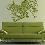 Hermoso vinilo geométrico ideal para ambientes minimalistas