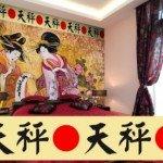 Decoración oriental con un fotomural de Geishas