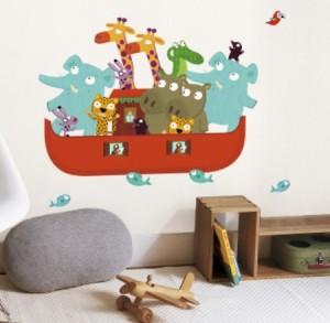 Vinilo Decorativo Arca de Noe