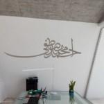 Vinilo Decorativo Tipografia Arabe