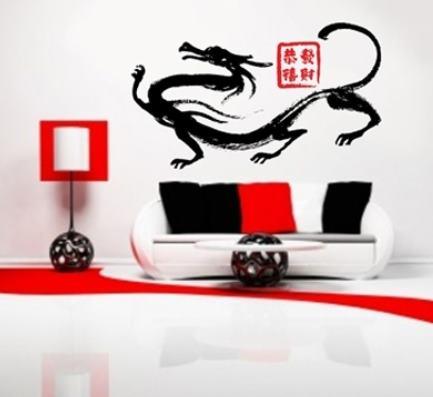 Vinilo Dragon Oriental