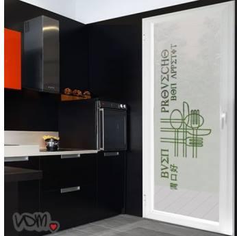 Vinilo decorativo para la cocina vinilos decorativos - Vinilo puerta cocina ...