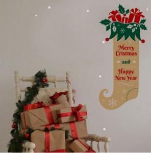 Vinilo Deorativo Calcetin Navidad