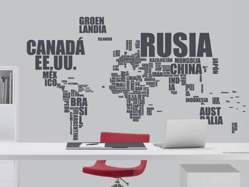 Un mapamundi de letras en vinilo vinilos decorativos for Disenos de vinilos